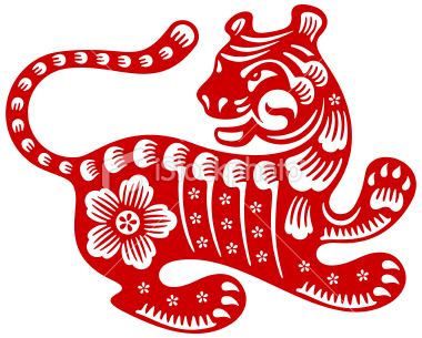 year of the tiger - Chinese New Year 1998
